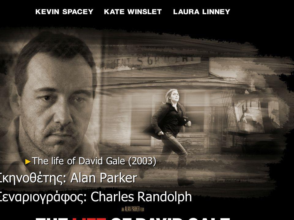Σκηνοθέτης: Alan Parker Σεναριογράφος: Charles Randolph