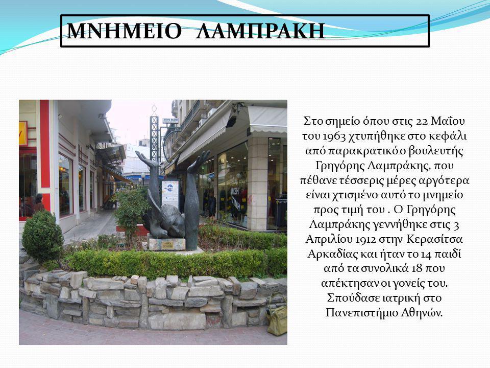 Σπούδασε ιατρική στο Πανεπιστήμιο Αθηνών.