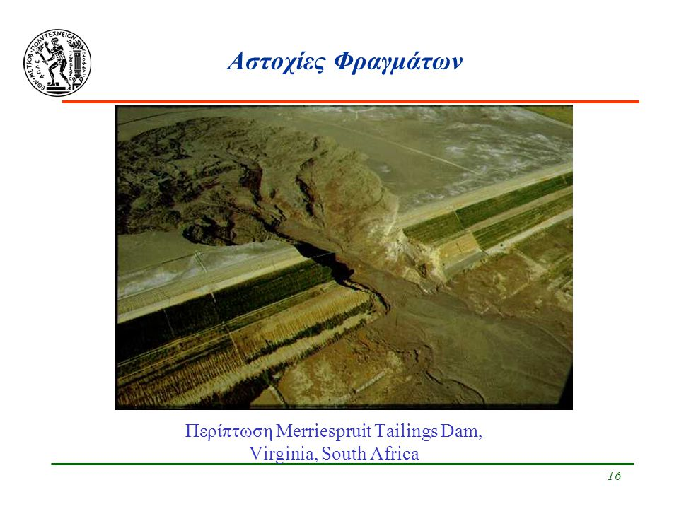 Περίπτωση Merriespruit Tailings Dam, Virginia, South Africa