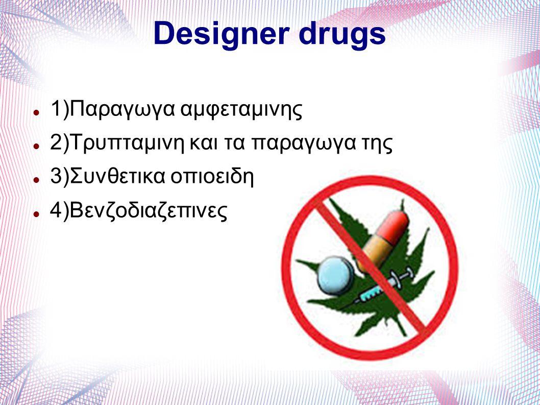 Designer drugs 1)Παραγωγα αμφεταμινης 2)Τρυπταμινη και τα παραγωγα της