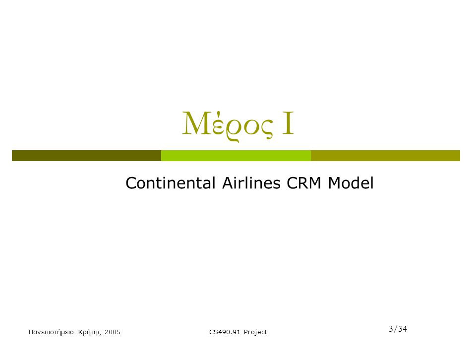 Continental Airlines CRM Model