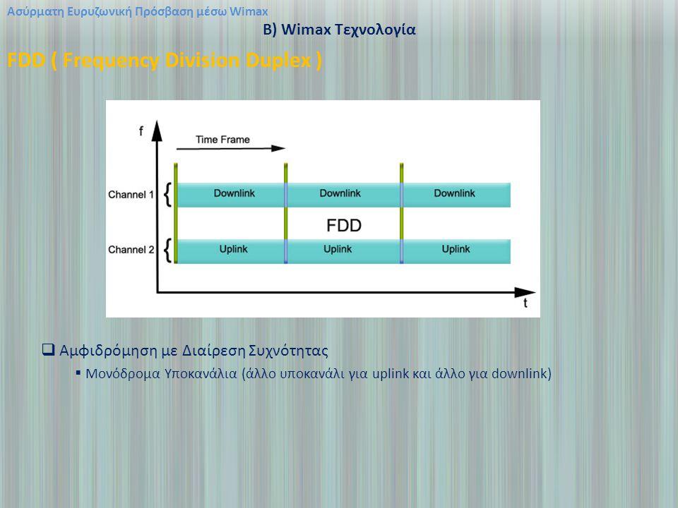 FDD ( Frequency Division Duplex )