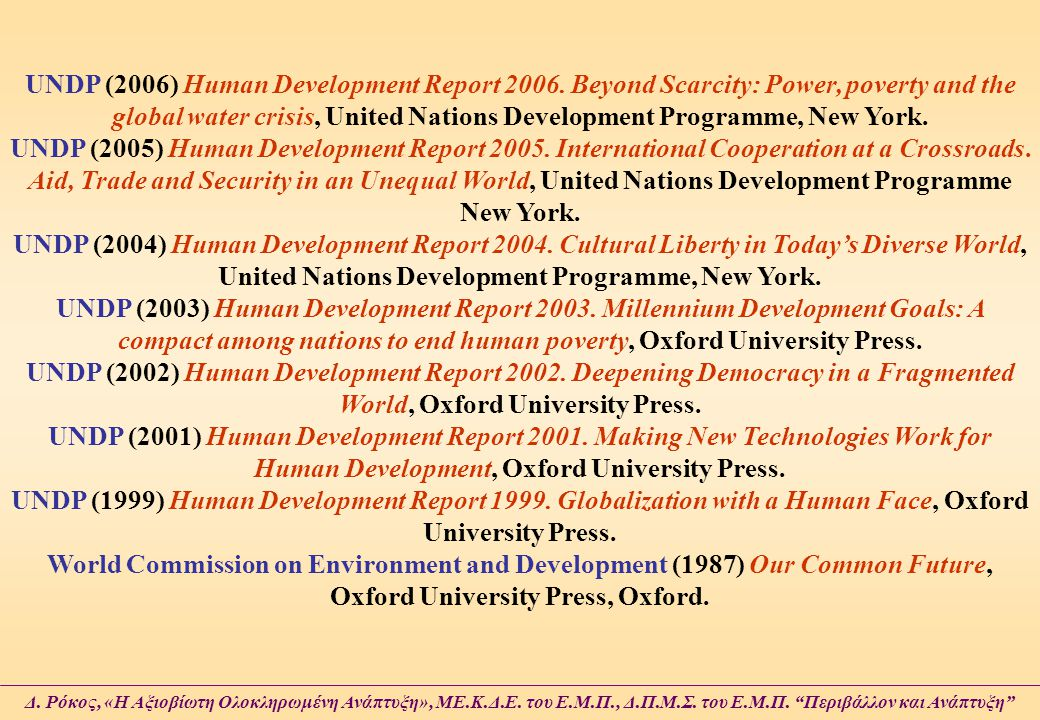 UNDP (2006) Human Development Report 2006