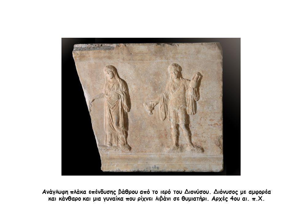 Ανάγλυφη πλάκα επένδυσης βάθρου από το ιερό του Διονύσου