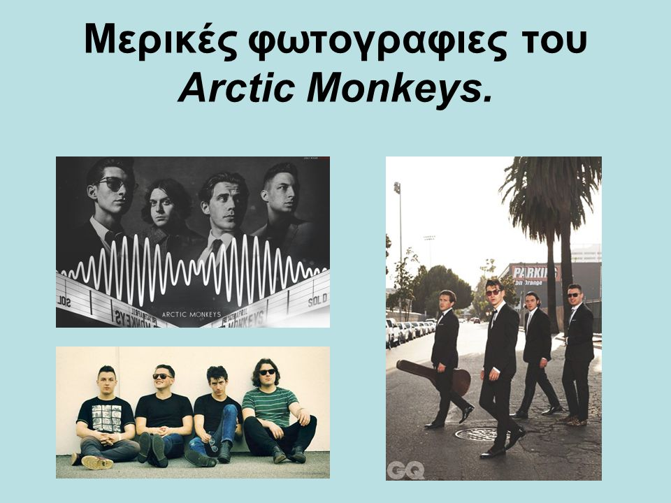Mερικές φωτογραφιες του Arctic Monkeys.