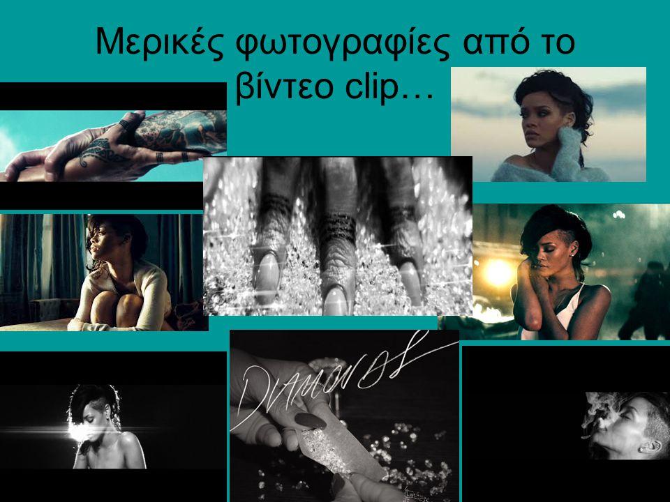 Μερικές φωτογραφίες από το βίντεο clip…