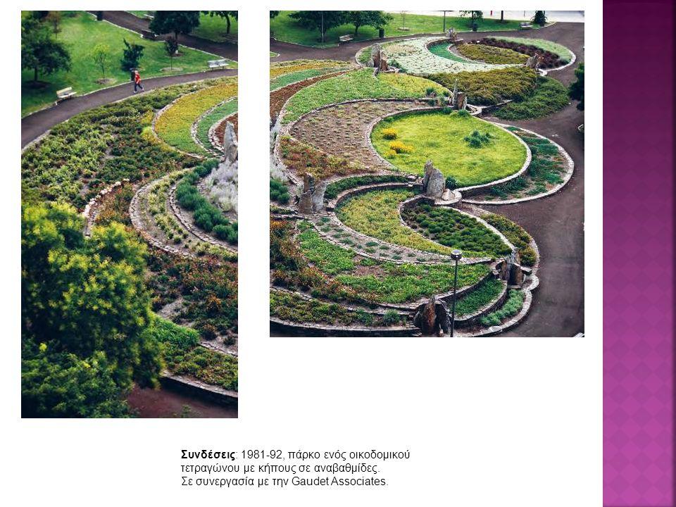 Συνδέσεις: 1981-92, πάρκο ενός οικοδομικού