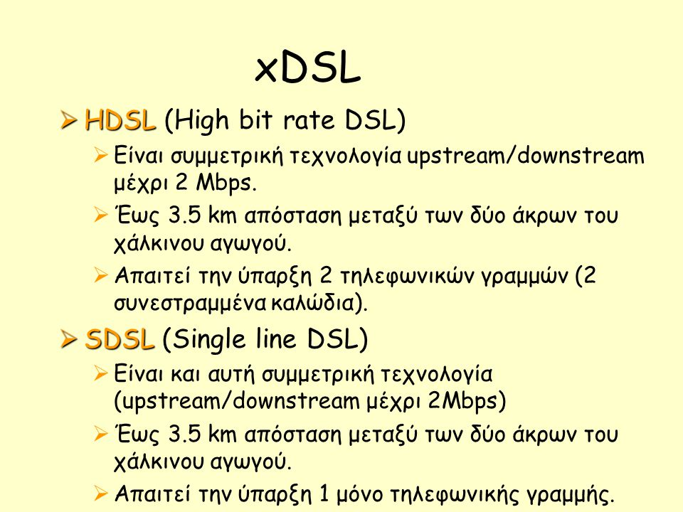 xDSL HDSL (High bit rate DSL) SDSL (Single line DSL)