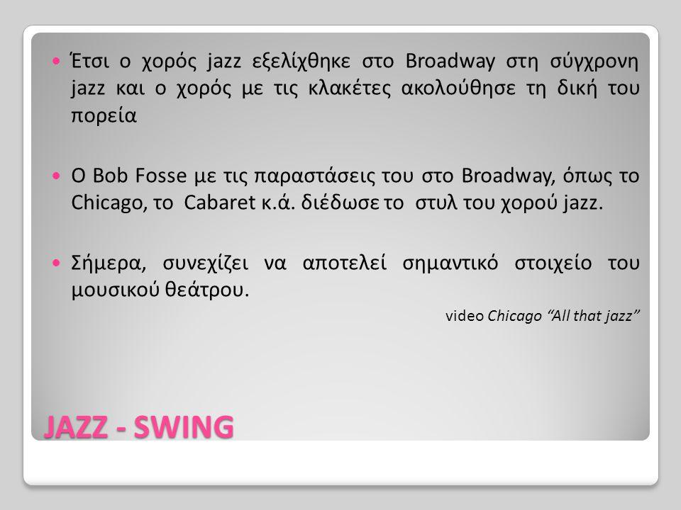 Έτσι ο χορός jazz εξελίχθηκε στο Broadway στη σύγχρονη jazz και ο χορός με τις κλακέτες ακολούθησε τη δική του πορεία