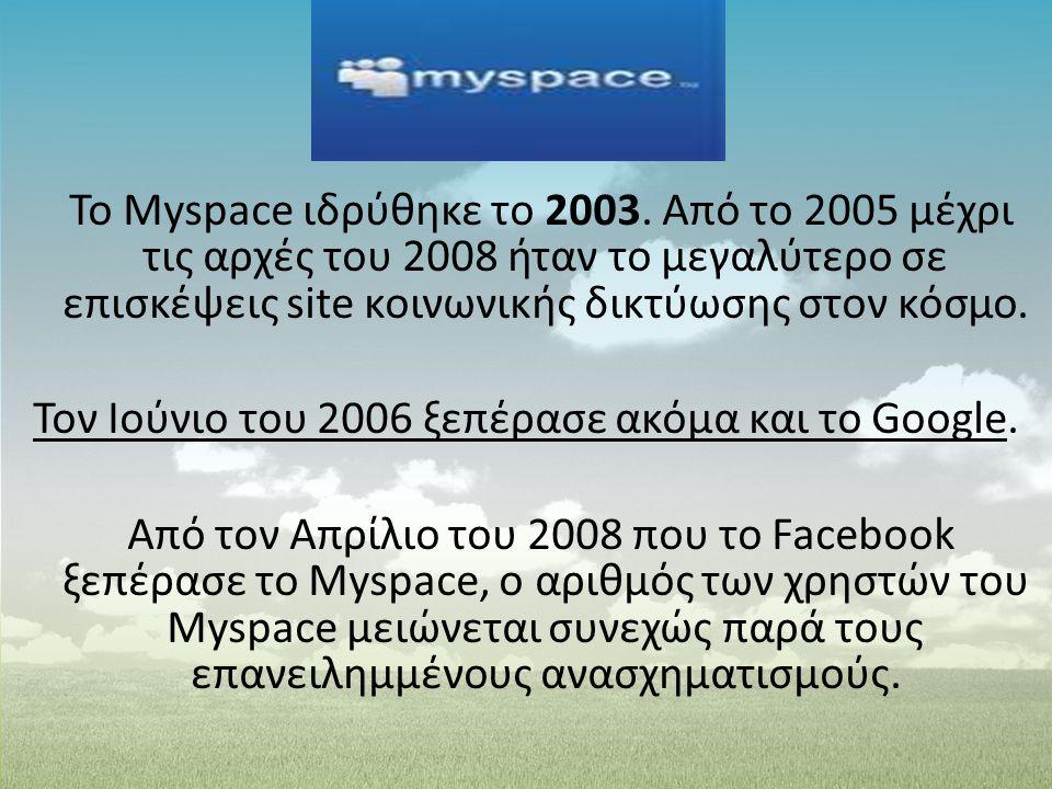 Τον Ιούνιο του 2006 ξεπέρασε ακόμα και το Google.