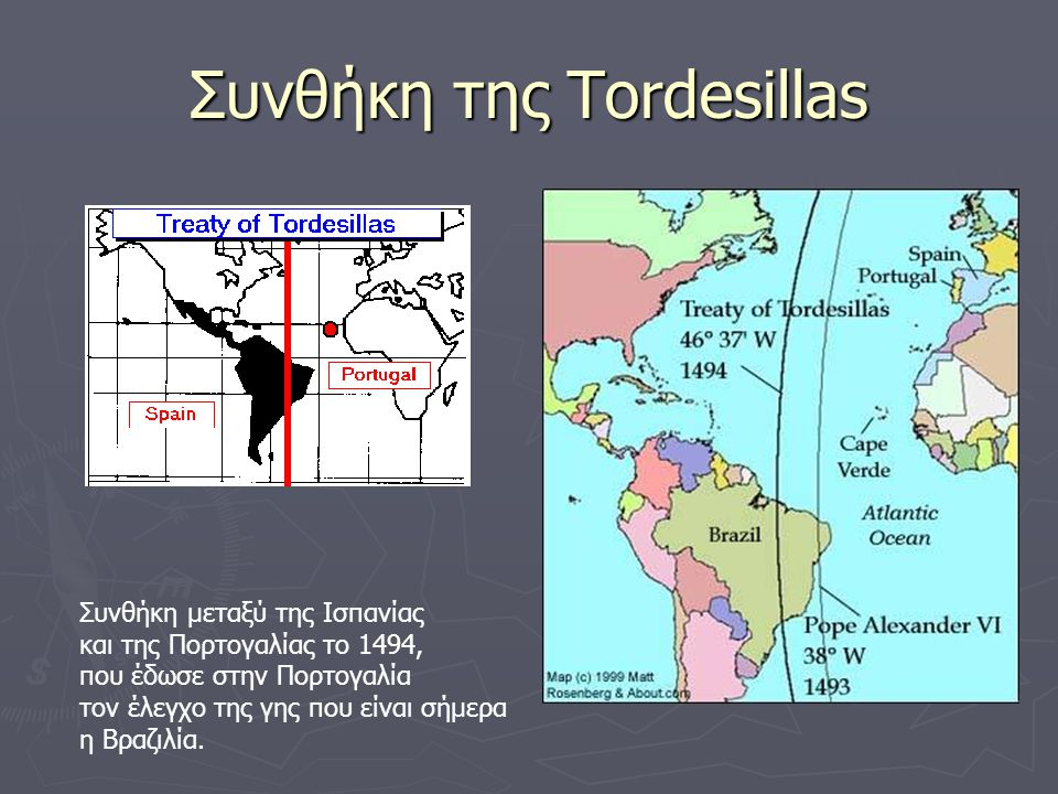 Συνθήκη της Tordesillas