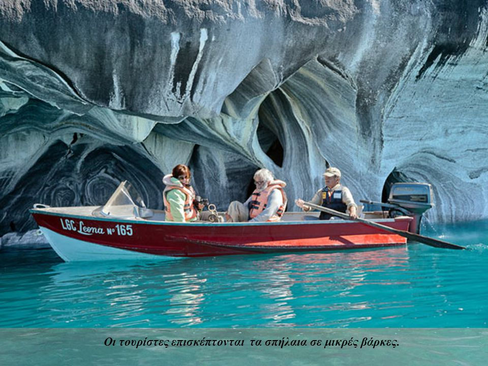 Οι τουρίστες επισκέπτονται τα σπήλαια σε μικρές βάρκες.