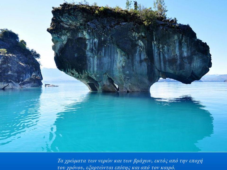 Τα χρώματα των νερών και των βράχων, εκτός από την εποχή
