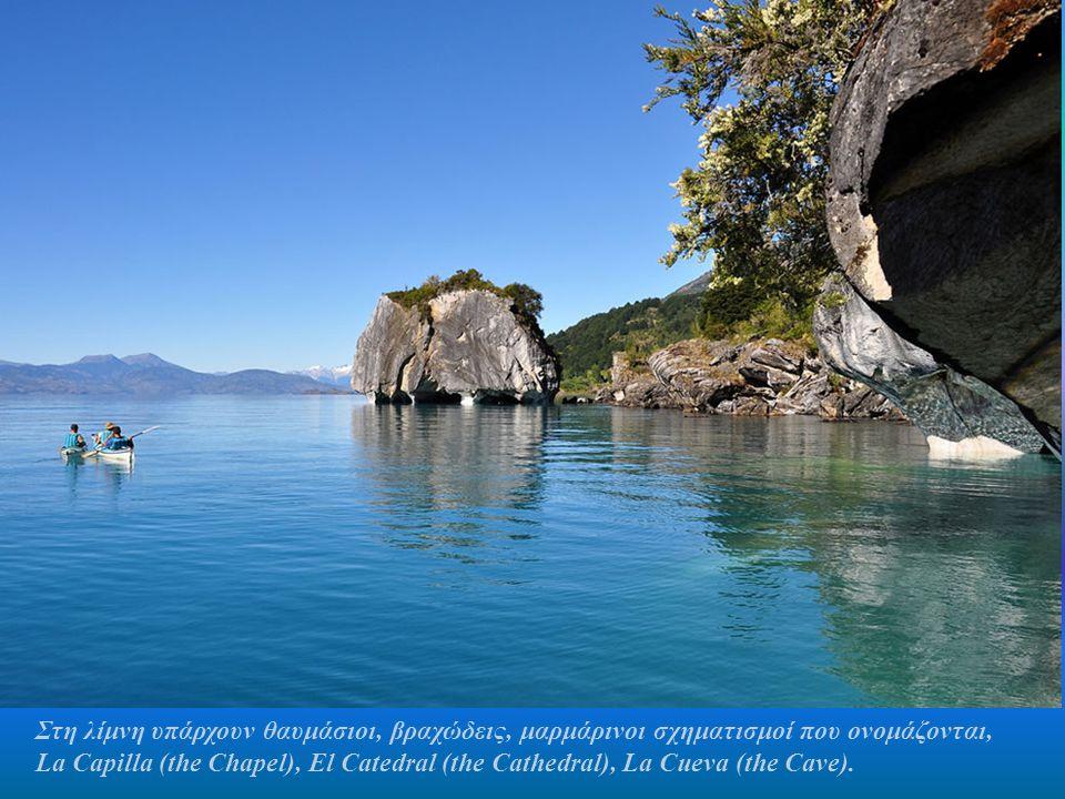 Στη λίμνη υπάρχουν θαυμάσιοι, βραχώδεις, μαρμάρινοι σχηματισμοί που ονομάζονται,