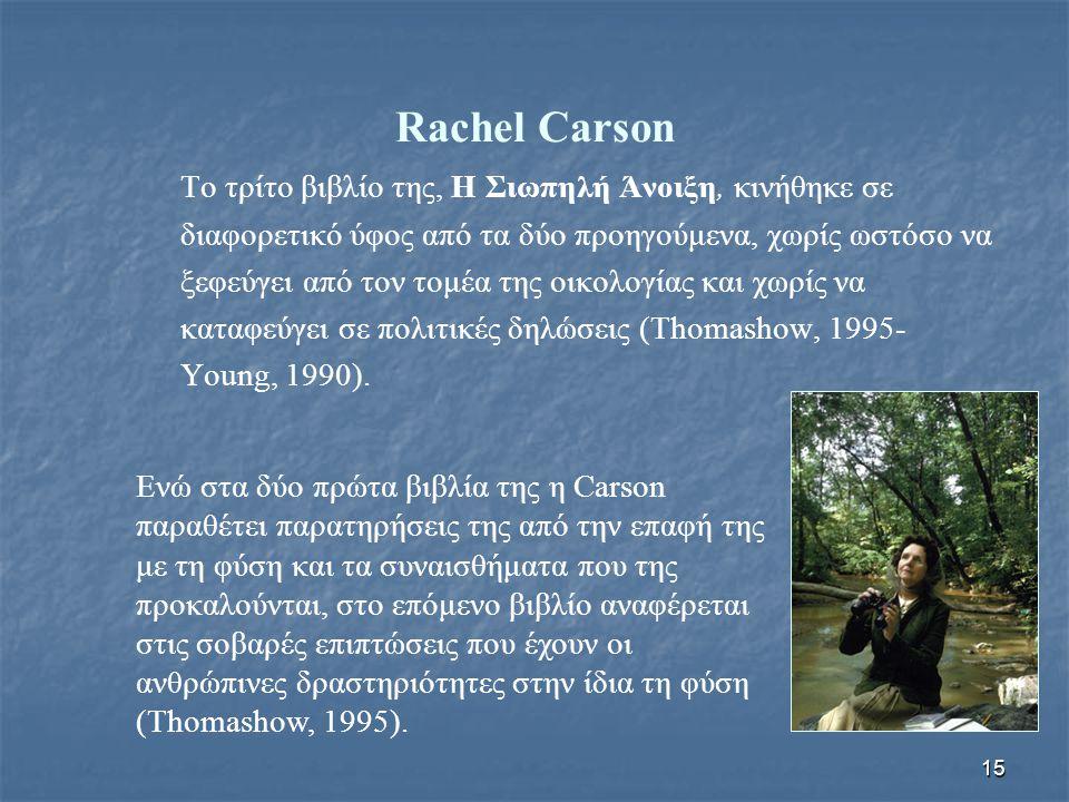 Rachel Carson Το τρίτο βιβλίο της, Η Σιωπηλή Άνοιξη, κινήθηκε σε