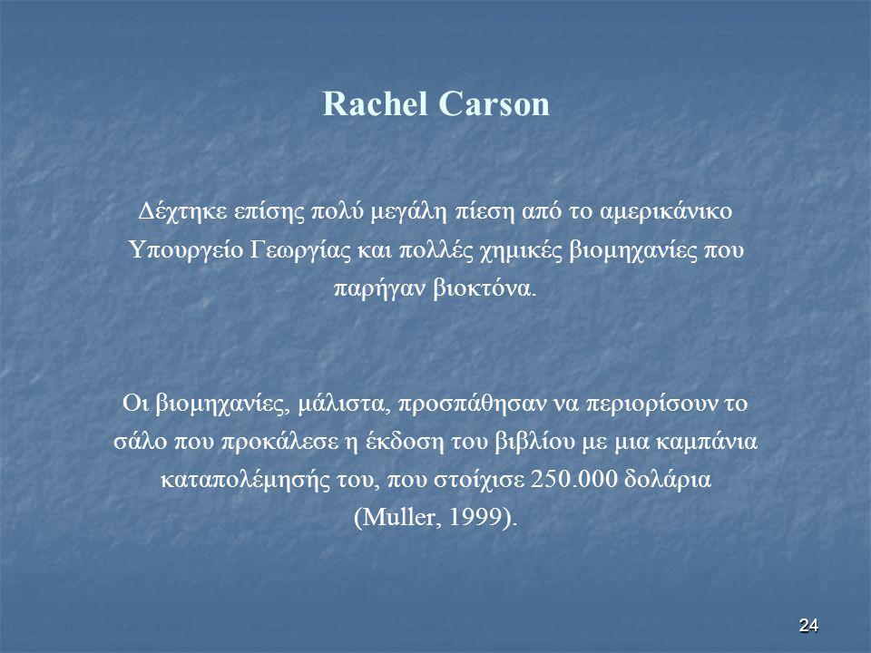 Rachel Carson Δέχτηκε επίσης πολύ μεγάλη πίεση από το αμερικάνικο