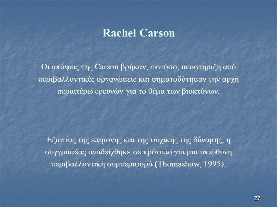Rachel Carson Οι απόψεις της Carson βρήκαν, ωστόσο, υποστήριξη από