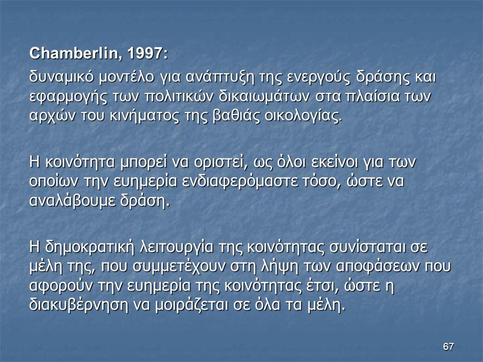 Chamberlin, 1997: