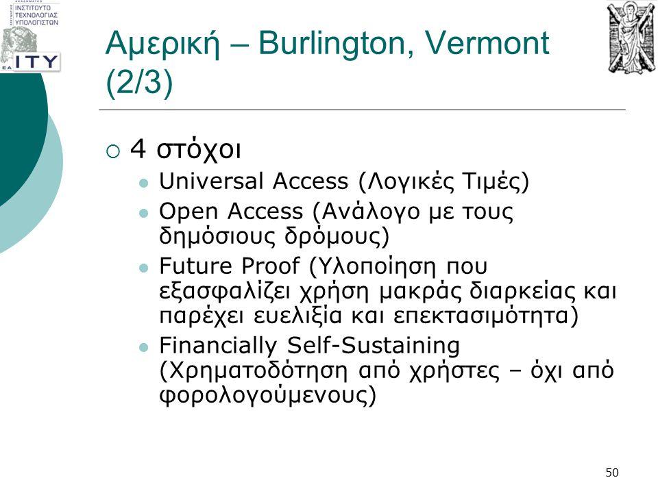 Αμερική – Burlington, Vermont (2/3)