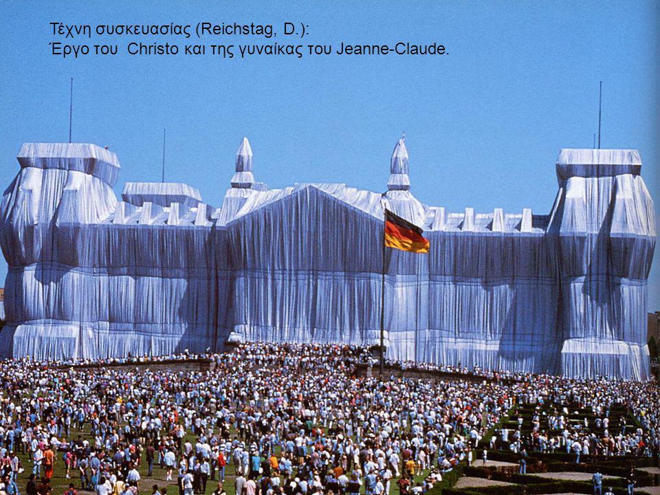 Τέχνη συσκευασίας (Reichstag, D.):