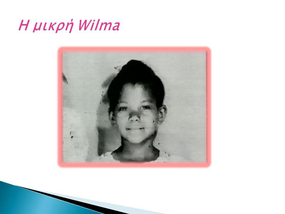 Η μικρή Wilma