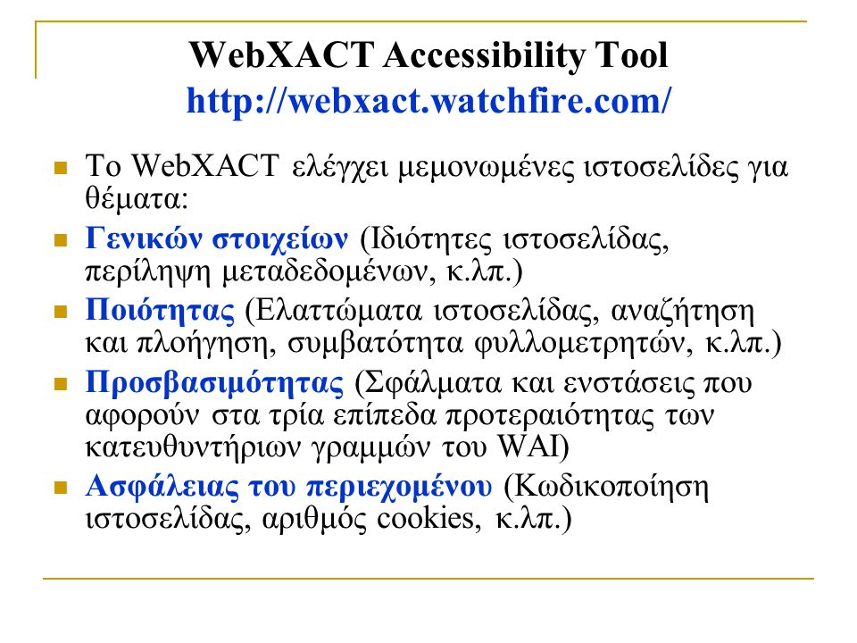 WebXACT Accessibility Tool http://webxact.watchfire.com/