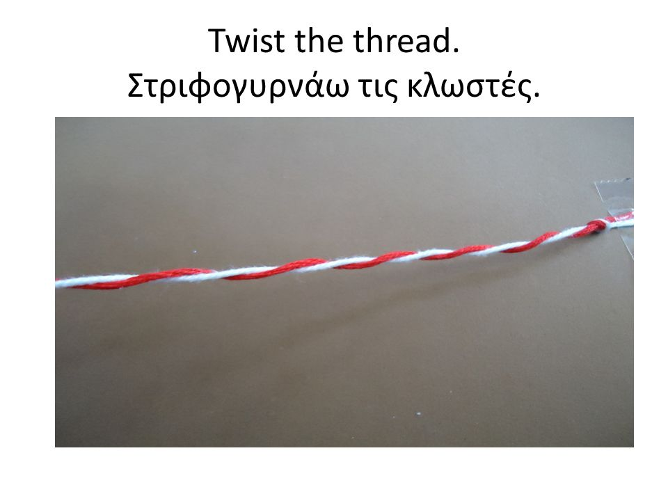 Twist the thread. Στριφογυρνάω τις κλωστές.