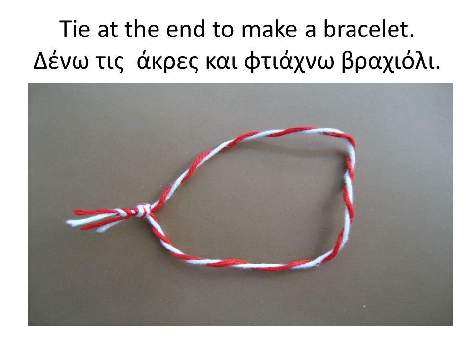 Τie at the end to make a bracelet. Δένω τις άκρες και φτιάχνω βραχιόλι.