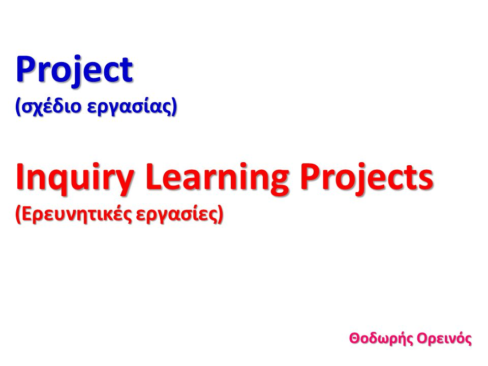 Inquiry Learning Projects