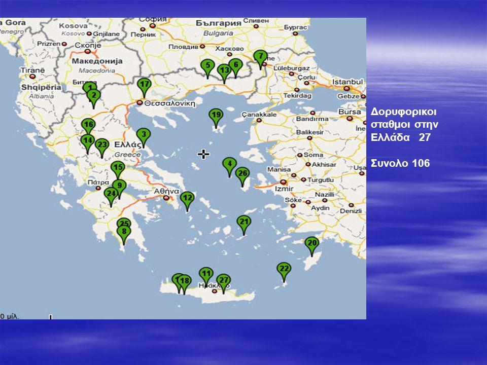Δορυφορικοι σταθμοι στην Ελλάδα 27
