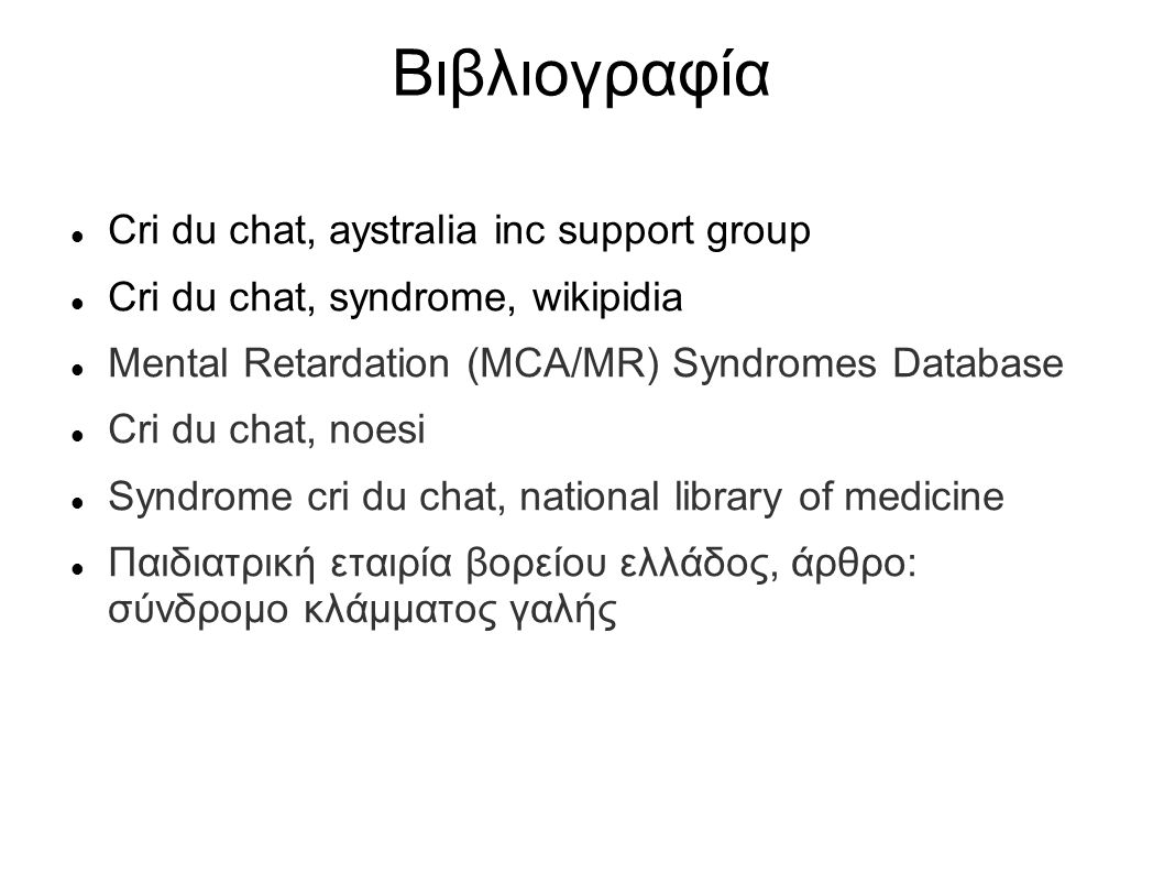 Βιβλιογραφία Cri du chat, aystralia inc support group