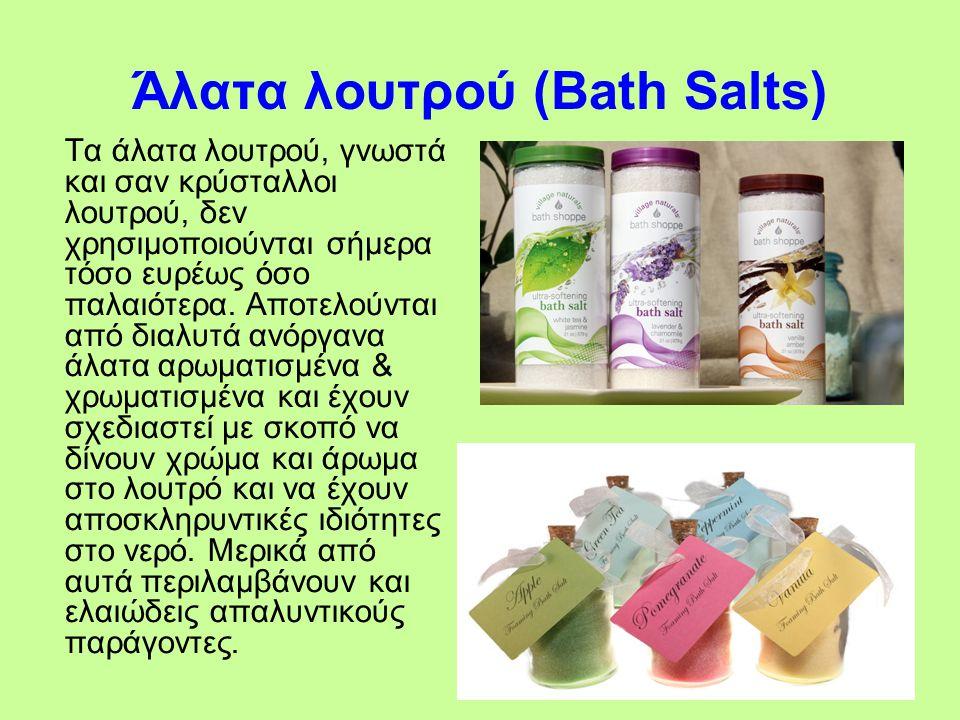 Άλατα λουτρού (Bath Salts)
