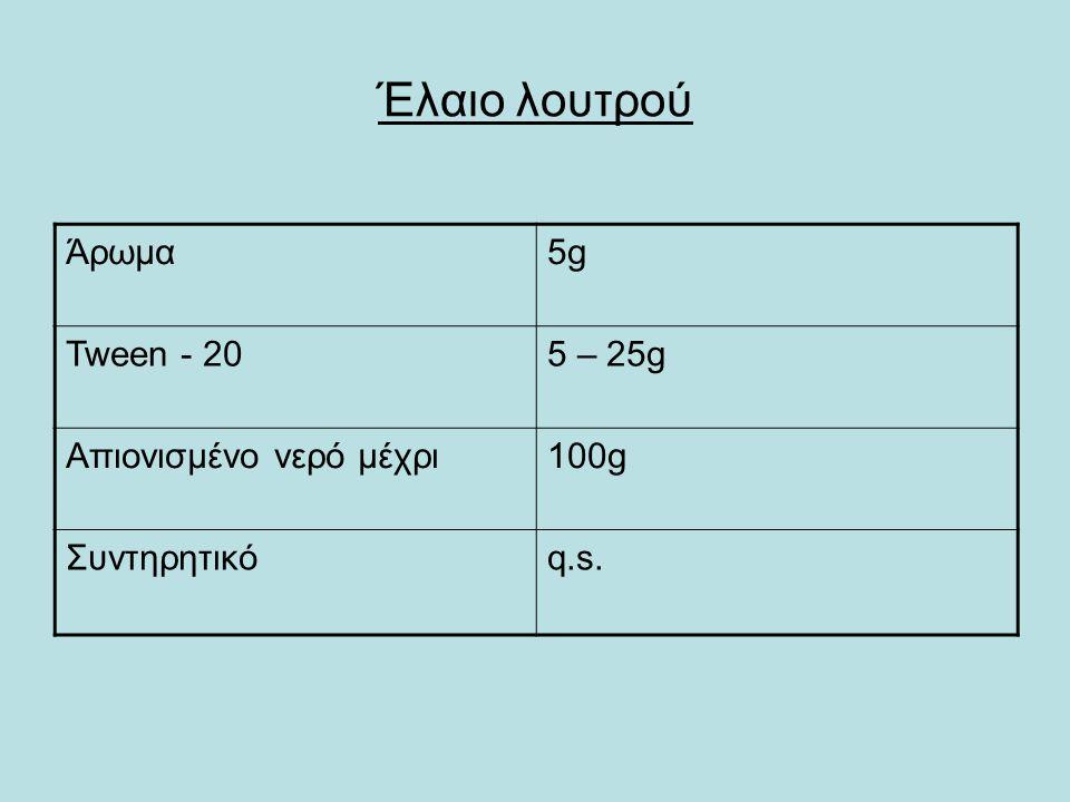 Έλαιο λουτρού Άρωμα 5g Tween - 20 5 – 25g Απιονισμένο νερό μέχρι 100g
