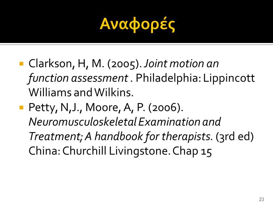 Αναφορές Clarkson, H, M. (2005). Joint motion an function assessment . Philadelphia: Lippincott Williams and Wilkins.