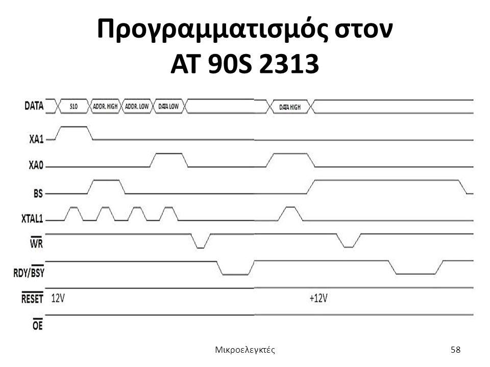 Προγραμματισμός στον ΑΤ 90S 2313