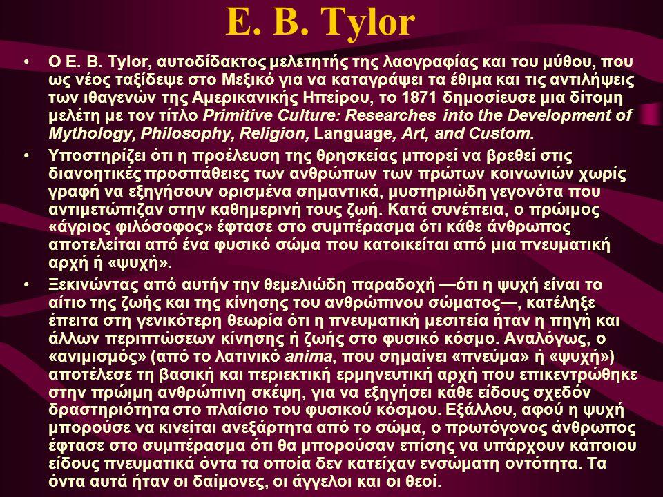 Ε. Β. Tylor
