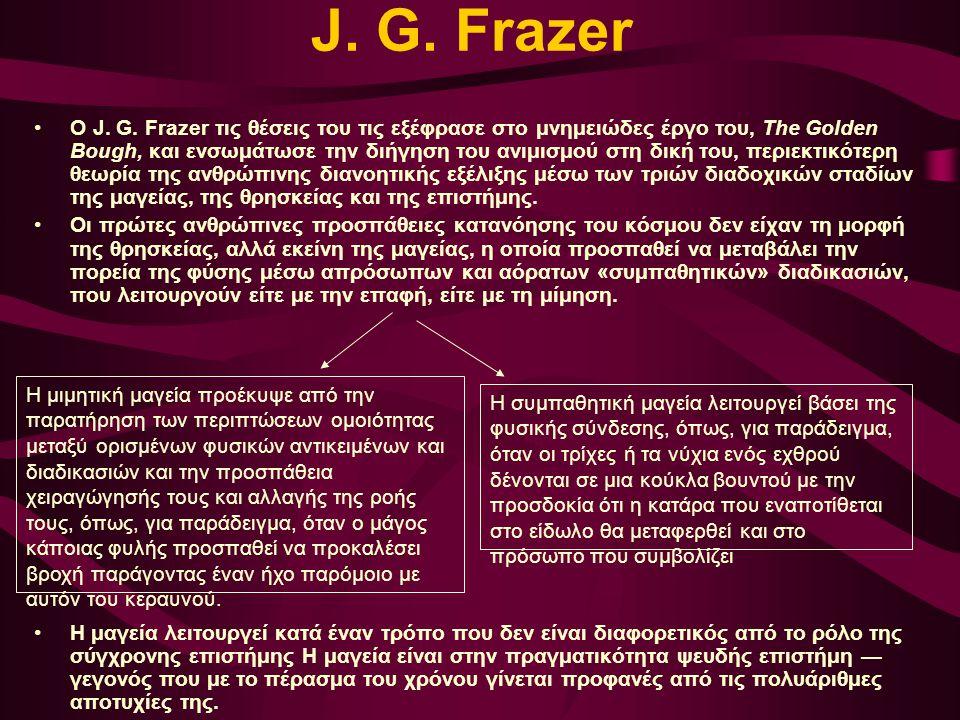 J. G. Frazer