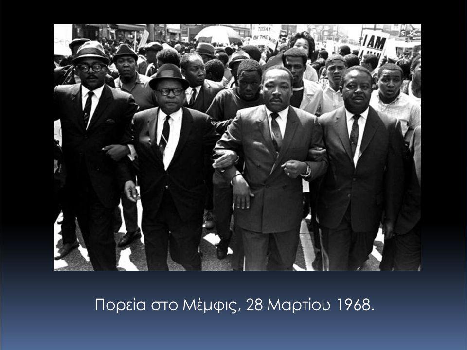 Πορεία στο Μέμφις, 28 Μαρτίου 1968.