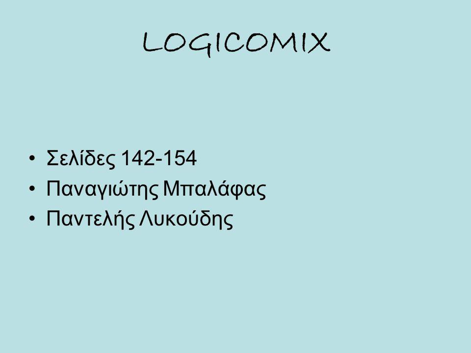 LOGICOMIX Σελίδες 142-154 Παναγιώτης Μπαλάφας Παντελής Λυκούδης