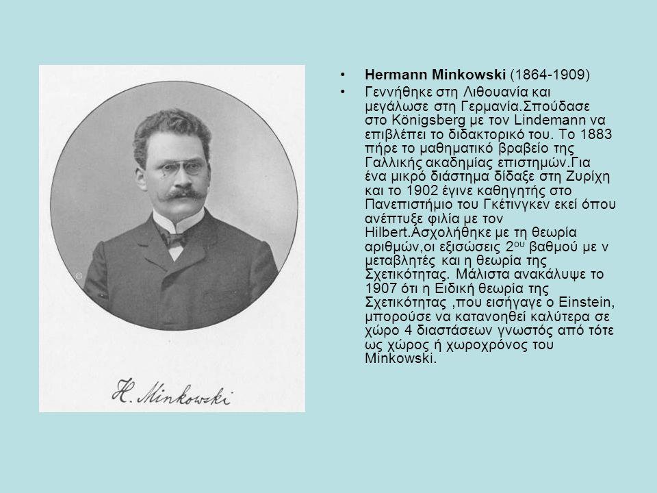 Hermann Minkowski (1864-1909)