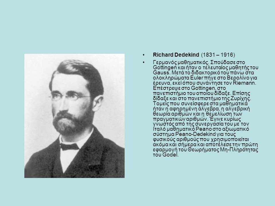Richard Dedekind (1831 – 1916)