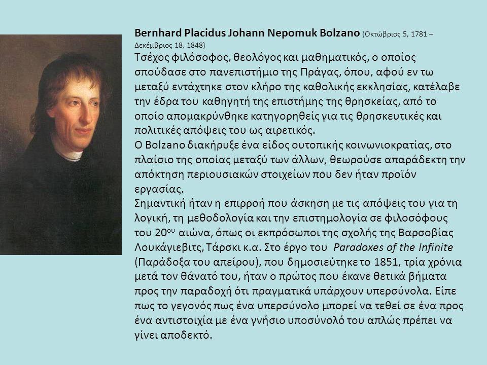 Bernhard Placidus Johann Nepomuk Bolzano (Οκτώβριος 5, 1781 – Δεκέμβριος 18, 1848)