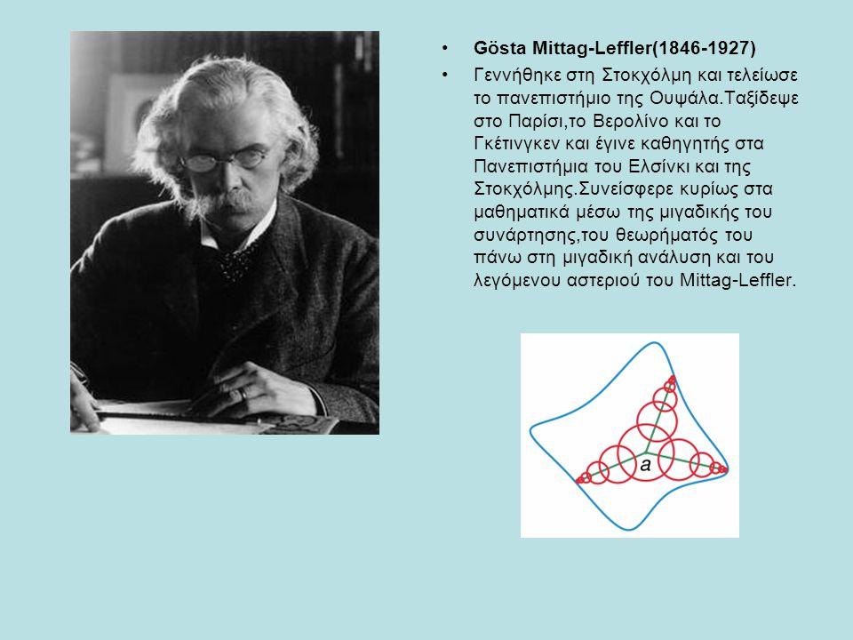 Gösta Mittag-Leffler(1846-1927)