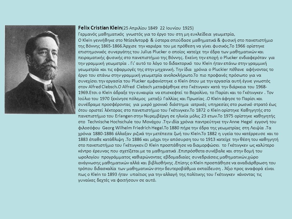 Felix Cristian Klein(25 Απριλίου 1849 22 Ιουνίου 1925)