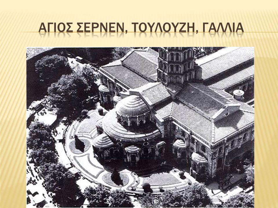 Αγιος ΣΕΡΝΕΝ, ΤΟΥΛΟυΖΗ, ΓΑΛΛΙΑ
