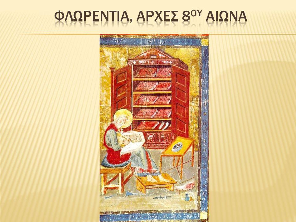 ΦΛΩΡΕΝΤΙΑ, ΑΡΧΕΣ 8ΟΥ ΑΙΩΝΑ