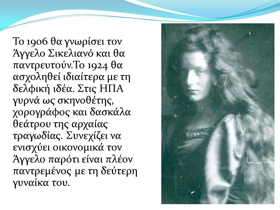 Το 1906 θα γνωρίσει τον Άγγελο Σικελιανό και θα παντρευτούν