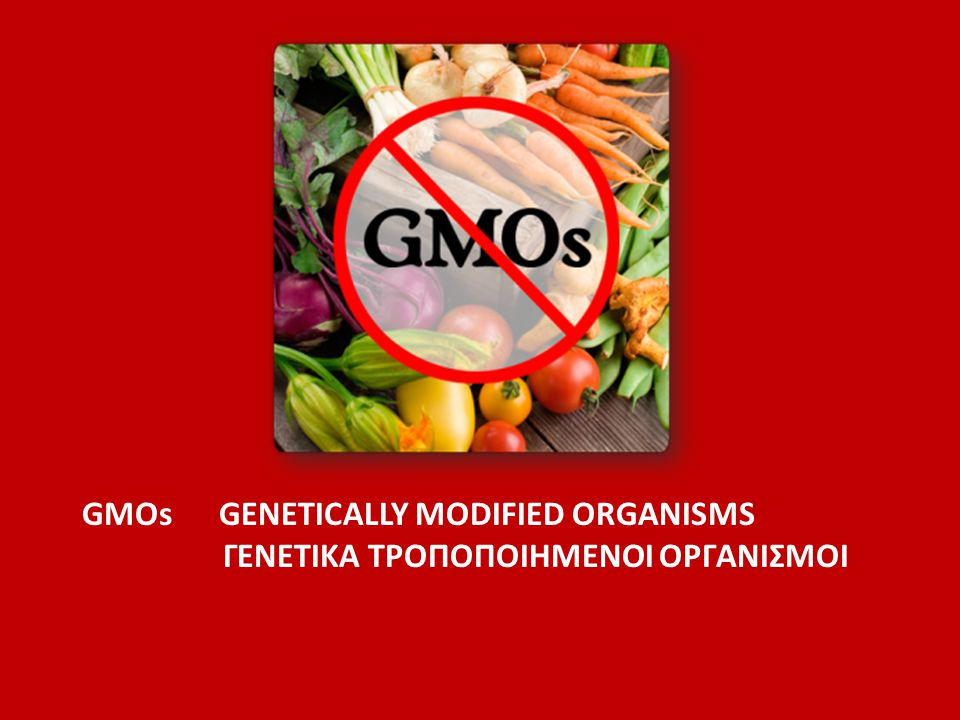 GMOs GENETICALLY MODIFIED ORGANISMS