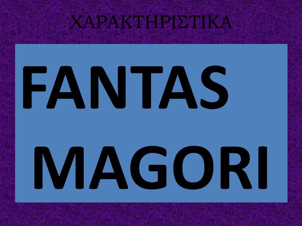 FANTAS MAGORI E 1908 MICKEY MOUSE 1928 Congo Jazz (1930) ΑΣΠΡΟ- ΜΑΥΡΟ