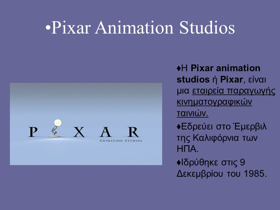 •Pixar Animation Studios